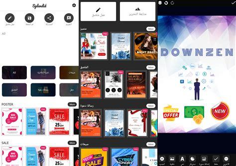 Platform-App-Builder Online Tests