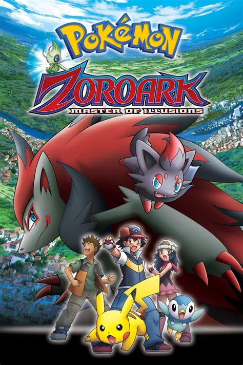 Pok Mon Zoroark Master Of Illusions Pokemon For Kindle Conna1306 B0tnet Com