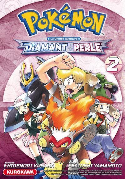 Pokemon Diamant Et Perle Platine Tome 02 2
