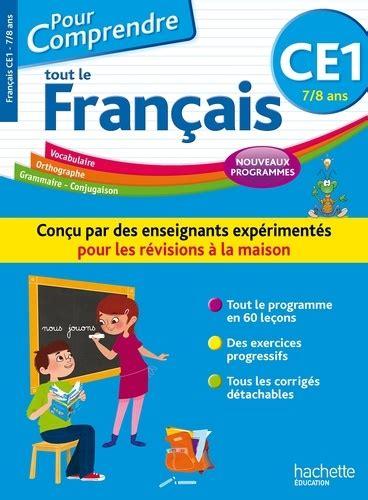 Pour Comprendre Tout Le Francais Ce1 Nouveau Programme 2016