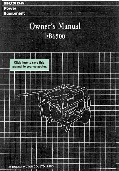Power Equipment Honda Manual