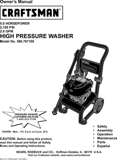 Powercraft Pressure Washer Service Manual