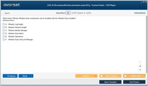 Practice 2V0-31.20 Test Engine