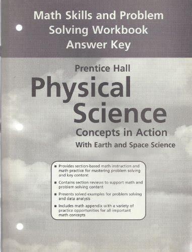 Prentice Hall Conceptual Physics Answer Key