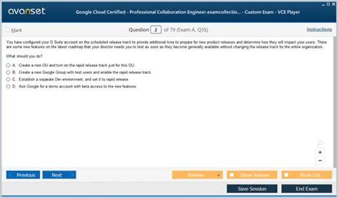 Professional-Collaboration-Engineer VCE Dumps