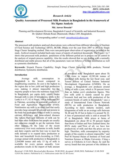 Quality of Food Products in Bangladesh: Analysis in the framework of Quality Control and Econometric Techniques