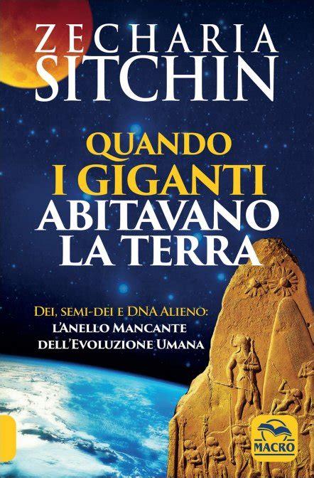 Quando i Giganti abitavano la terra. Dei, semi-dei e DNA alieno: l'anello mancante dell'evoluzione umana