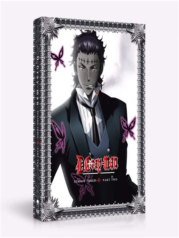 Ramayana Part 9 Battle Episode Part Ii English Edition