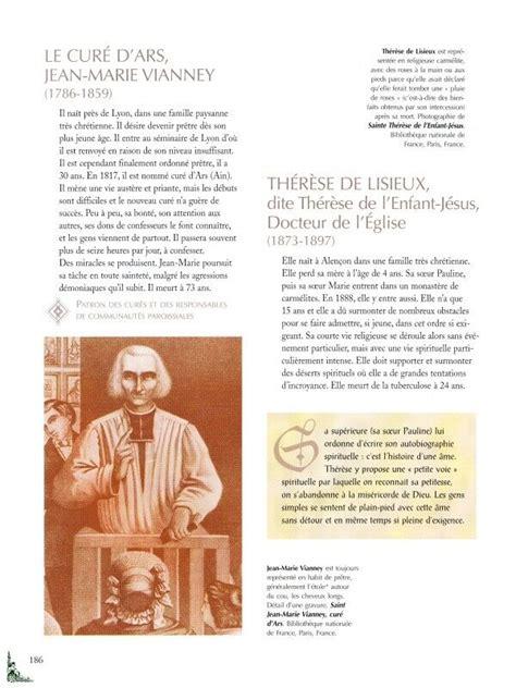 Reconnaitre Les Saints Symboles Et Attributs