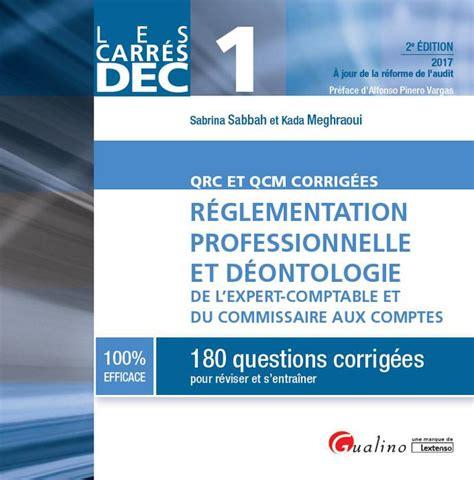 Reglementation Professionnelle Et Deontologie De L Expert Comptable Et Du Commissaire Aux Comptes Dec 1