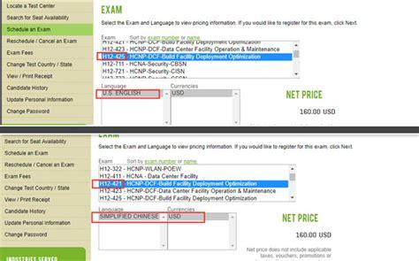 Reliable H12-421-ENU Test Book
