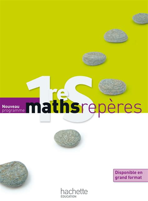 Reperes Maths Seconde Livre Eleve Edition 2010 By Boris Hanouch 2010 04 28