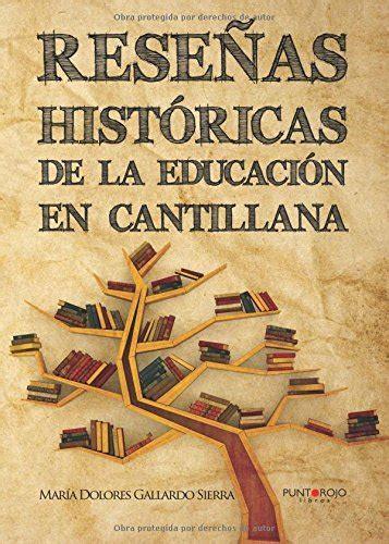 Resenas Historicas De La Educacion En Cantillana Influencia Blasinfantiana