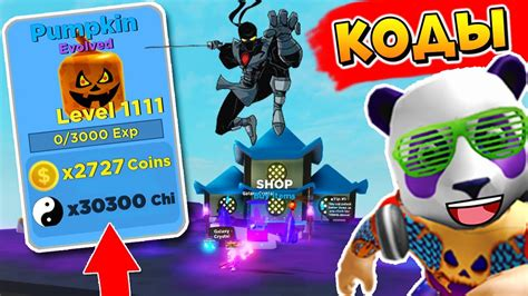 The In-Depth Guide To Robux Ninja Codes