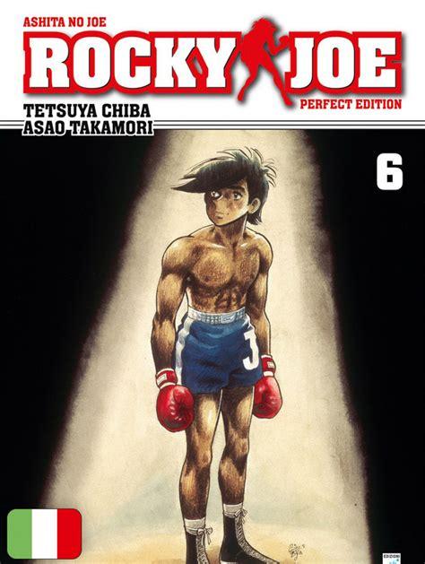 Rocky Joe. Perfect edition: 6