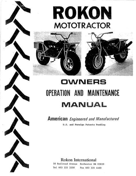 Rokon Manual