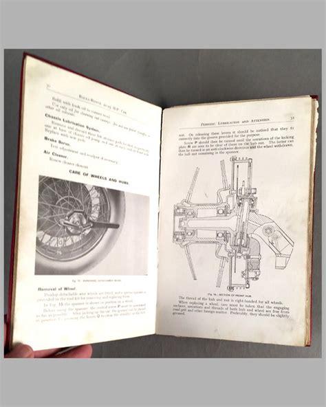 Rolls Royce Maintenance Manual