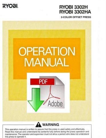 Ryobi 3302h Electrical Manual
