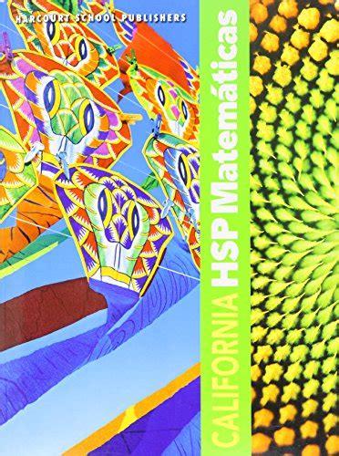 SPA-HARCOURT SCHOOL PUBLS SPAN (Harcourt School Publishers Spanish Math Texas)