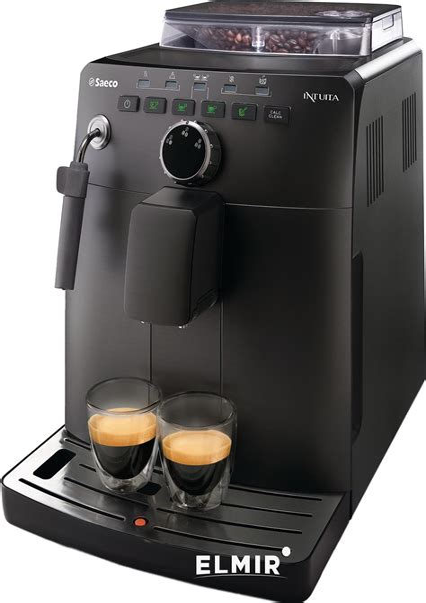 Saeco Intuita Service Manual