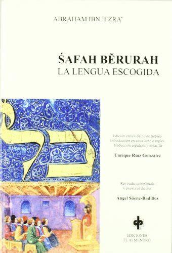 Safah Berurah La Lengua Escogida Autores Hebreos De Al Andalus