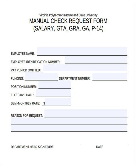 Sample Manual Check Request Form