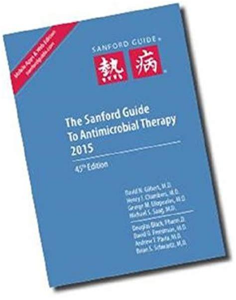 Sanford Guide 2015