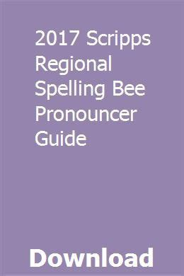 Scripps District Pronouncer Guide 2017