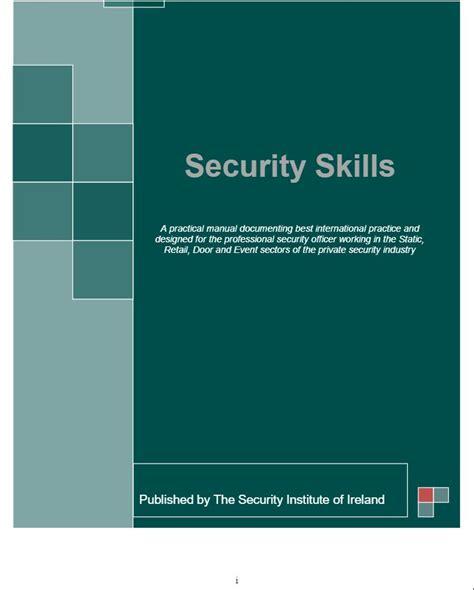 Security Skills Manual