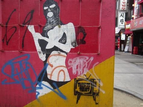 Seoul Street Art English Edition