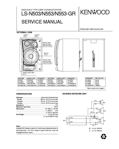 Service Manual Kenwood Ls N503 N553 Speaker System