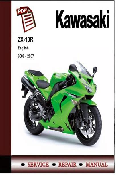 Service Manual Zx10r 2006