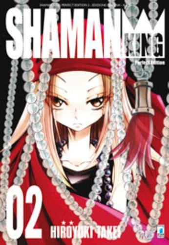 Shaman King Perfect Edition 2