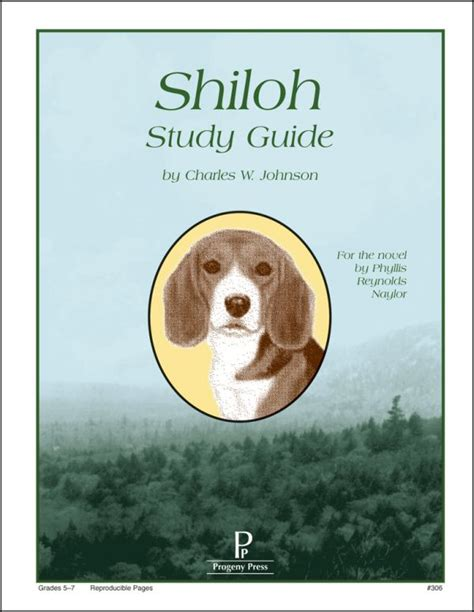 Shiloh Study Guide Holt