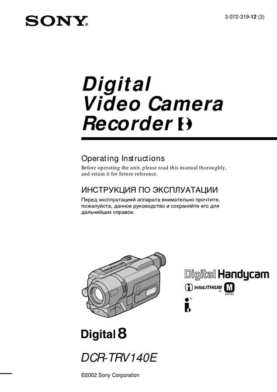 Sony Dcr Trv140e Level 1 Video Camera Service Manual