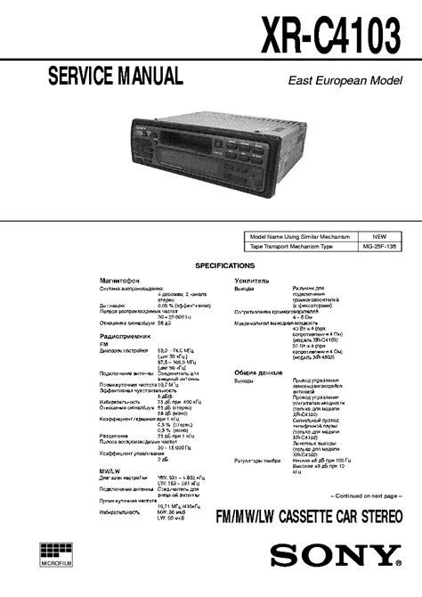 Sony Xr C4103 Cassette Car Stereo Service Manual