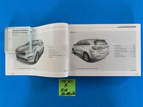 Sorento 2016 Owner Manual