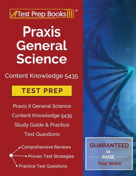 Study Guide For General Science Praxis 5435