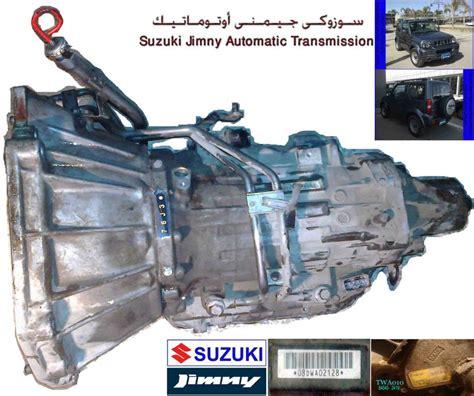 Suzuki Jimny Automatic Transmission Manual