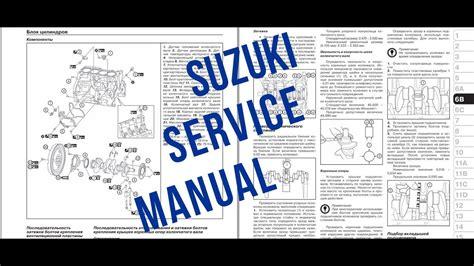 Suzuki Vitara Radio Manual