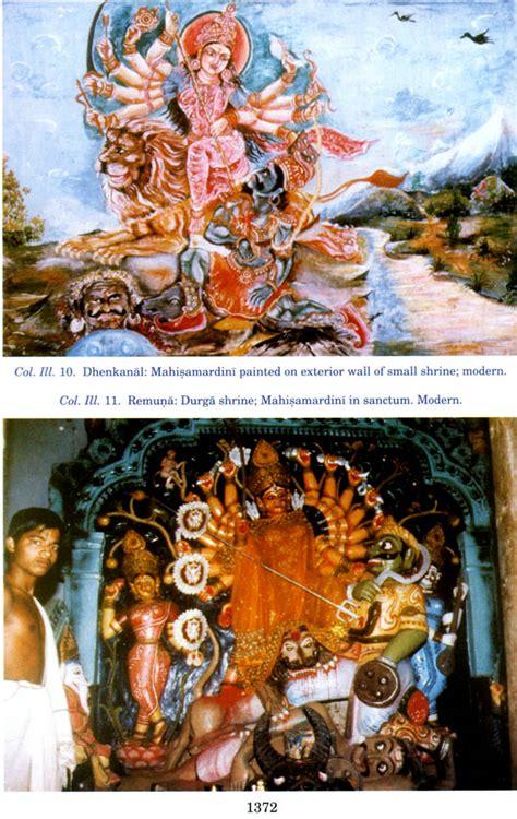 Tantra And Sakta Art Of Orissa