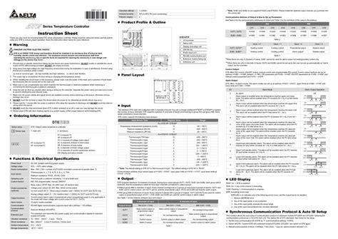 Temperature Controller Manual