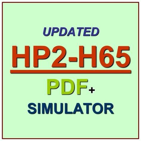 Test HP2-H92 Simulator Fee
