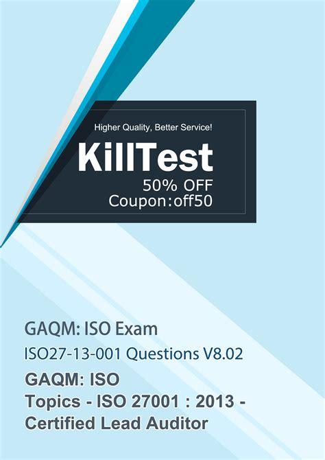 Test ISO27-13-001 Engine Version