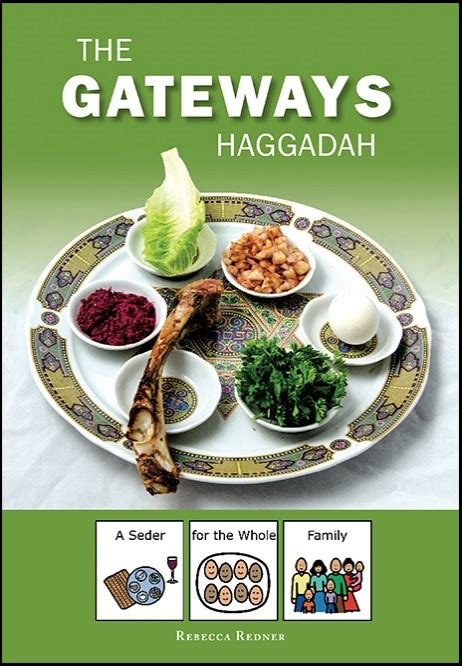 The Gateways Haggadah: A Seder for the Whole Family