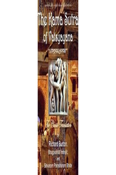The Kama Sutra Of Vatsyayana By Vatsyayana 2009 Hardcover