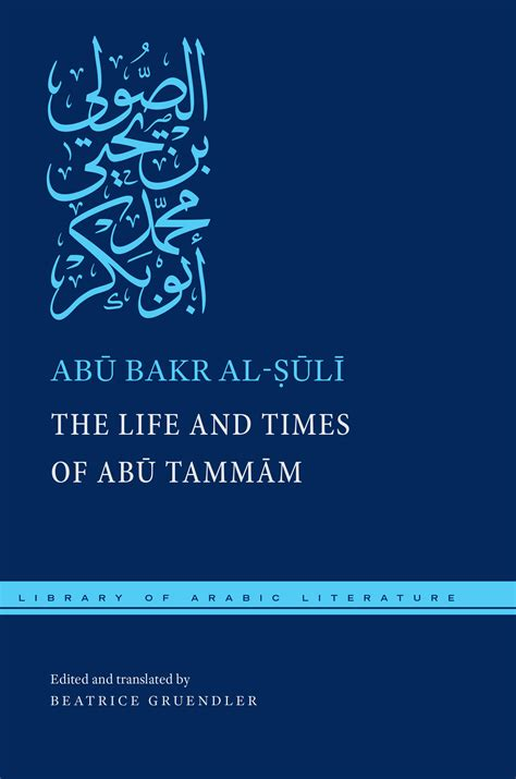 The Life And Times Of Abu Tammam Library Of Arabic Literature