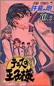 The Prince Of Tennis Official Fanbook 10 5 Jump Comics Tenisu No Ouji Sama In Japanese