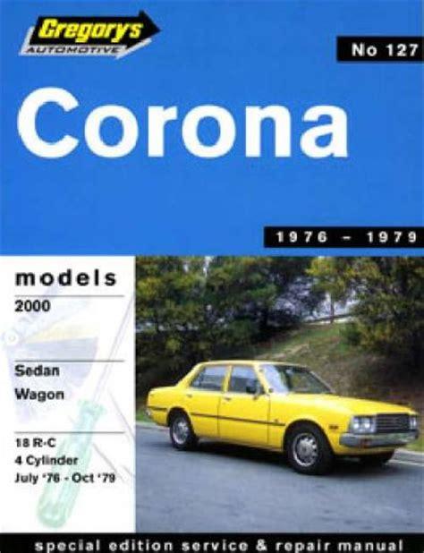 Toyota Corona Service Repair Manual