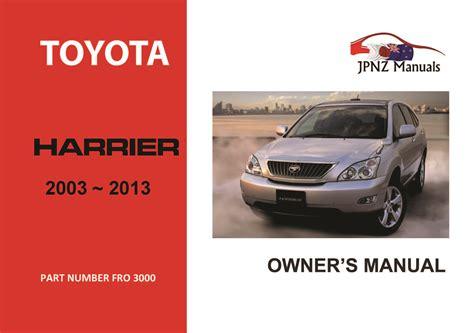Toyota Harrier Drivers Manual